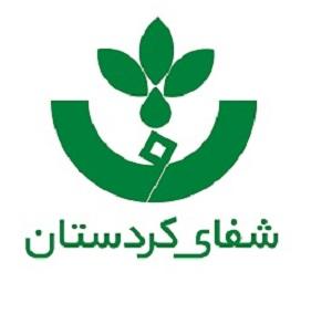 فروشگاه اینترنتی شرکت شفای کردستان